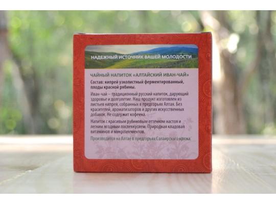 алтайский чай для похудения отзывы