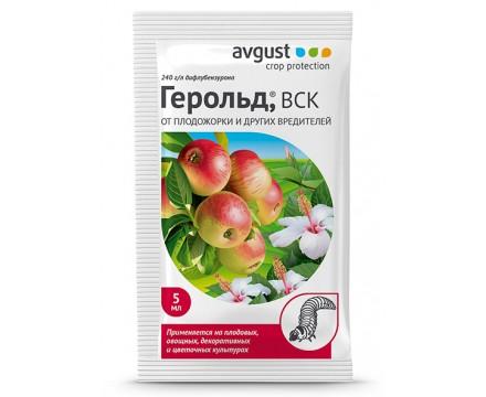 ГЕРОЛЬД, ВСК / от плодожорки и других вредителей