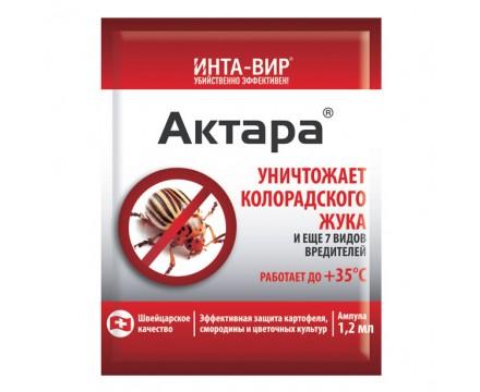 АКТАРА / уничтожает колорадского жука и еще 7 видов вредителей