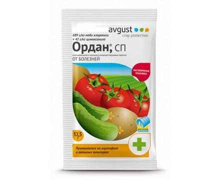 ОРДАН от болезней на картофеле и овощных