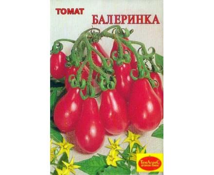 Семена Томата — Сорт БАЛЕРИНКА F1