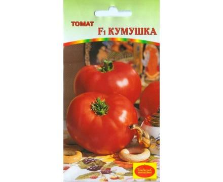 Семена Томата — Сорт КУМУШКА F1