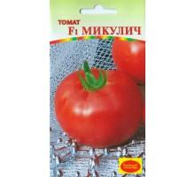 Семена Томата — Сорт МИКУЛИЧ