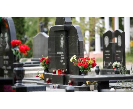 РАЗОВЫЙ УХОД за могилой